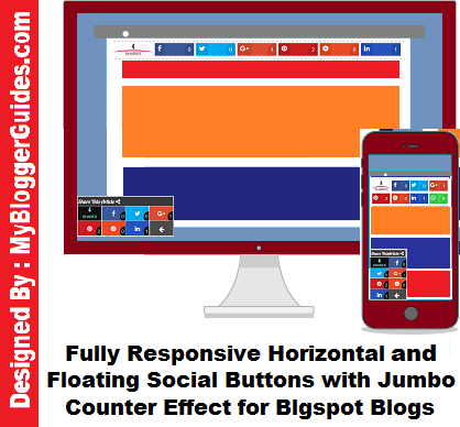 Floating Jumbo Share Bar, Horizontal Jumbo Share Bar